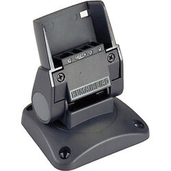 Humminbird 740077-1 Ms M Quick Disconnect Mounting System With Tilts And Swivels