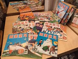 Very Rare Lot Of 20 兒童樂園 60and039s The Childrenand039s Paradise Comic Book No 333 - 352
