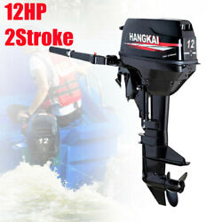 12hp 2stroke Electric Motor Water Cooling Outboard Boat Engine Cdi 169cc