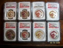 2012 Silver Dragon 16 Coins Rare Complete Set Collection All Ngc Ms Pf 70