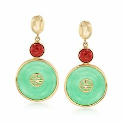 Green And Red Jade Chinese Long Life Symbol Drop Earrings In 14kt Yellow Gold