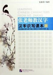 Learning Chinese Characters From Ms. Zhang Part 1 English And Chinese Edition