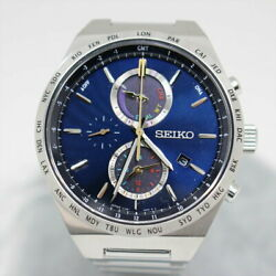 Seiko Sbpj041 Selection 2020 Summer Limited Edition To 600 Pieces Solar Watch
