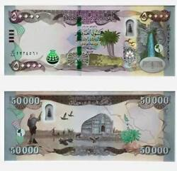 1 Million 1000000 20 X 50000 50k Iraqi Dinar Banknote Keyhole 3-6 Day Delivery
