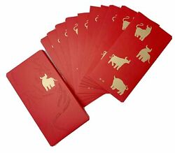 New Sealed Authentic Hermes 2021 Ox Red Pocket Envelopes Chinese New Year 10x