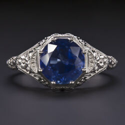 2.38ct Round Cut Sapphire Ring Vintage Antique Filigree White Gold Natural Blue