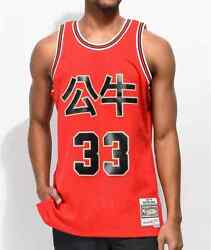 Mitchell And Ness Pippen Chicago Bulls 1997-98 Chinese New Year Basketball Jersey