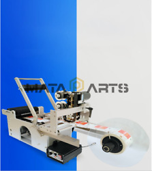 Mt-50d Semi-automatic Round Bottle Labeler Labeling Machine For Round Bottle
