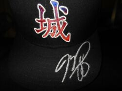 Mike Piazza Signed New York Mets New Era Kanji Hat-1-of-a-kind Item-super Rare
