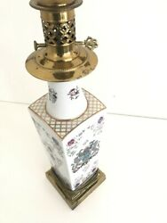 Paul Hanson Hand Painted Coat Of Arms Porcelain Table Lamp