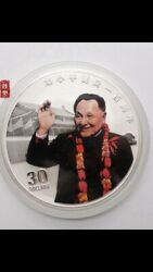 2004 Cook Islands Chinese Leader Dengxiaoping 500g Silver Coin No Coa Box