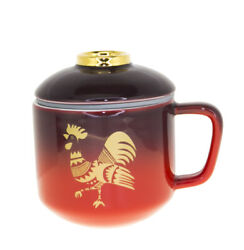Starbucks Ombre Rooster Lid Zodiac Ceramic Mug Chinese New Year Coffee Cup 12 Oz