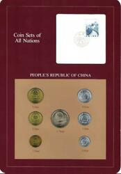 Coin Sets Of All Nations - China 7 Coin Set, 1981-1982 Coins