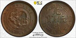 Cash155 1900-06 Kwangtung 1 Cent Y-192 Pcgs Unc Details - Cleaned