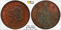 Cash189 1900-06 Kwangtung 1 Cent Y-192 Pcgs Unc Details - Cleaned