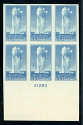 Us Stamp 760 Yellowstone 5c - Plate Block Of 6 Imperf - Mnh - Cv 27.50