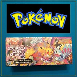 ✅new Pokemon Center Kanazawa Sword And Shield Booster Limited Special Box Card
