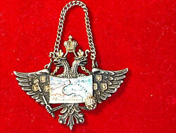 Imperial Russia.officer's Award Jetton Of The 3rd Moscow Warrant Officers Sc