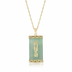 Jade Blessings, Wealth And Longevity Chinese Symbol Necklace In 14kt Gold