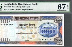 Bangladesh-100 Taka-1977-v Scarce-p.24-sn 1524909 Pmg 67 Superb Gem Unctop Pop