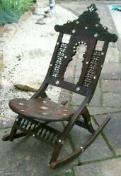Rare Antique Islamic Carved And Inlaid Folding Rocking Chair
