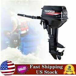 Usa New 12hp Outboard Motor Marine Boat Engine 2 Stroke Water Cooling Cdi 169cc