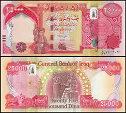 One 1 Million 40 X 25000 Iraqi Dinar Bills Iqd Banknotes 2015 -express Deliver