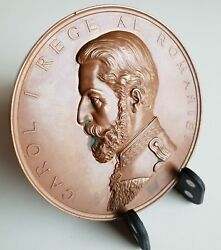 Romania 1881 King Carol Anniversary Of Independence War Medal Rare Collectible