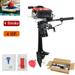 4 Stroke 4 Hp Outboard Motor Boat Strong Engine 57cc With Air Cooling System New