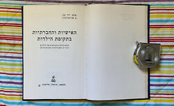 Personality And Sociability In Childhood By Fischl Schneerson 1968 Hc 159pp Hebrew