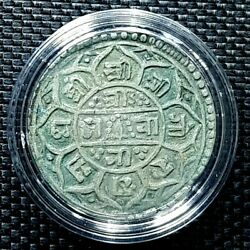 Rare 1736 Nepal One Mohar Silver Coin Km602 Andoslash26mm+free1 Coin13784