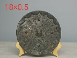 18 Cm Rare Chinese Bronze Mirror Dynasty Palace Beast Surface Copper Mirrors