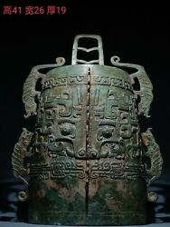 41 Cm Rare Chinese Bronze Dynasty Musical Instrument Dragon Tiger Chimes Bell