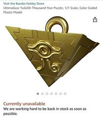 Ultimagear Yugioh Thousand Year Puzzle Millennium Figure Model Bandai Sold Out