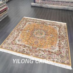 Yilong 7and039x7and039 Handmade Silk Carpets Square Gold Luxury Family Room Rug L053a