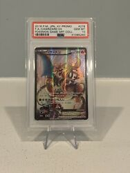 2016 Charizard Xy Promo Game Art Collection Card - 276 - Psa 10