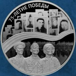 Russia - 75 Years End 2. World War - 25 Ruble 2020 Pf Silver - 5 Oz - Wwii