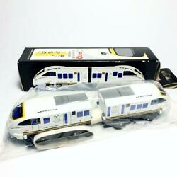 Old Choro 2001 Jr Kyushu Series 885 Limited Express Trains White Cant-
