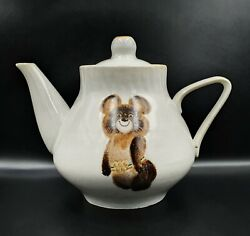 Porcelain Teapot Bear Misha Mascot Olympic Games In Moscow Ussr 1980