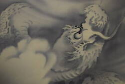 Dragon Japanese Painting Hanging Scroll Antique Old Old Art Japan 081q