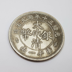 Chinese Hu Peh One Tael Coin 50863