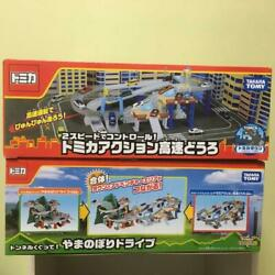 Action Fast Do Go Through The Tunnel. Manobori Drive Shareholder-only Tomica Set