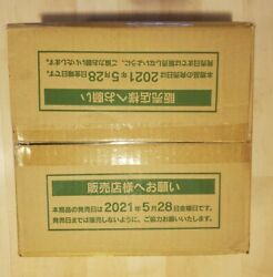 Pokemon Japanese Eevee Heroes 12x Case Booster Box In Hand Ship Fast Canada