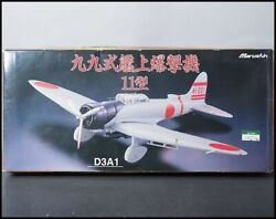 Aichi D3a1 1/48 Type 99 Carrier Bomber Model 11 / Val Marushin Japan Rare