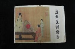 Rare Thick Old Chinese Emperor Paper Painting And Calligraphy Book Marks