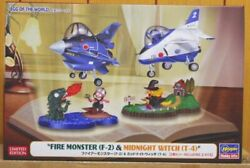 Egg World Fire Monster F-2 Midnight Witch T-4
