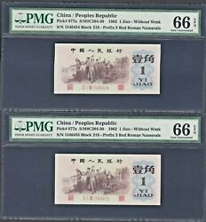 Rare 2x1962 China 1 Jiao P-877a Green Unc Pmg 66 Epq In Consecutive Numbers