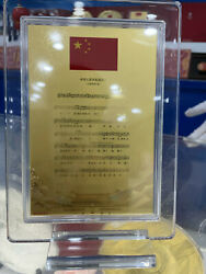 Beijing 2022 Olympic Official 2.022g999gold National Flag Commemorative Banknote