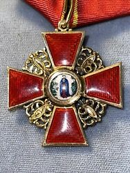 Imperial Russia. Order Of St. Anne. 3rd Class, Civil Division, Gold. 35 Mm,