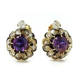 Antique Victorian 18kt Yellow Gold Ladies Screw-back Earrings With Natural Ameth